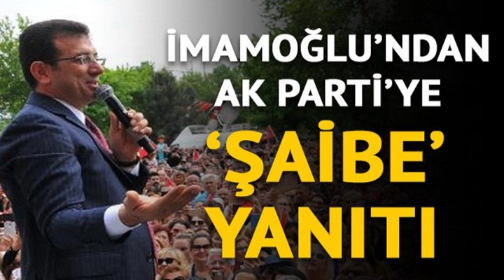 Ekrem İmamoğlu'ndan AK Parti'ye 'şaibe' yanıtı!