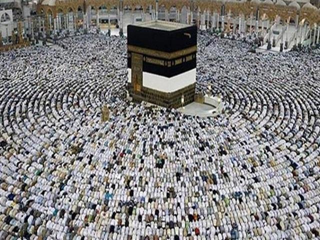 Suudi Arabistan'dan hac kararı