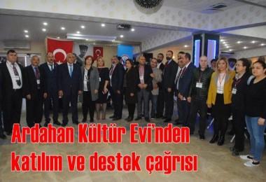 Ardahan Kültür Evi'nden katılım ve destek çağrısı