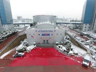 AKOM'dan şiddetli kar yağışı uyarısı